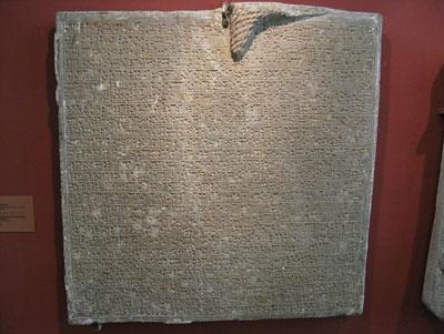 Inscripció assíria que utilitza el sistema d'escriptura cuneïforme. Procedent del jaciment del palau de Sargon II a Dur-Sharrukin, Khorsabad; cap al s. VIII aC. Fotografiada al Museu de l'Hermitage (St. Petersburg, Rússia)Nota legal: © Bossi (2008). Creative Commons Reconeixement Compartir Igual 3.0-es. Publicat a Flickr.