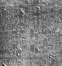 """El famós """"Codi de Hammurabi"""" (s. XVIII, Babilònia), un dels documents jurídics més antics, d'escriptura cuneïforme.Nota legal: imatge sota domini públic procedent de wikimedia commons. Publicada per Mschlindwein (2005)."""