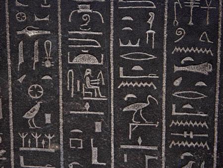 Mostra de jeroglífics egipcis del British Museum de LondresNota legal: imatge sota domini públic procedent de wikimedia commons. Publicada per Jon Sullivan (2007).