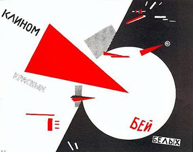 Obra de Lissinzky Guanya els blancs amb la cunya vermella (1919).Nota legal: aquesta imatge es reprodueix acollint-se al dret de citació o ressenya (art. 32 LPI) i està exclosa de la llicència per defecte d'aquests materials.