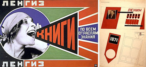 Mostra d'alguns dels treballs de disseny gràfic en cartellisme de propaganda soviètica d'Alexander Rodchenko. S'utilitzen fonts tipogràfiques sense serif amb negre i vermell o blanc, disposades en blocs asimètrics. Nota legal: aquestes imatges es reprodueixen acollint-se al dret de citació o ressenya (art. 32 LPI) i està exclosa de la llicència per defecte d'aquests materials.